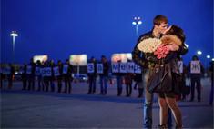 Новосибирец сделал любимой предложение в аэропорту