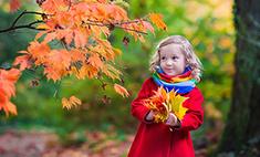 Осенняя мода для детей: 23 стильных образа