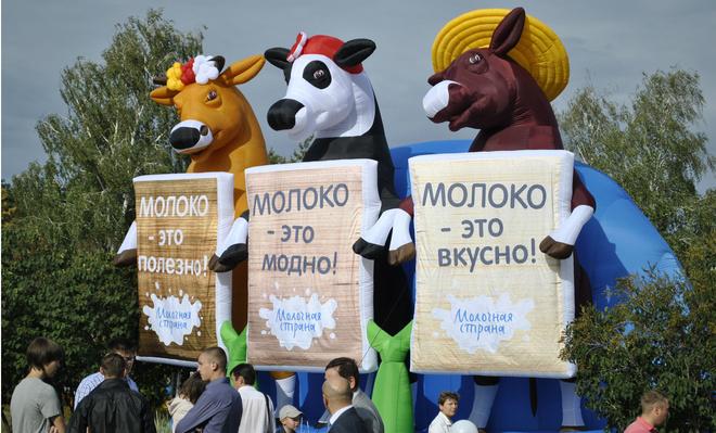 Уфа, афиша, молфест, фестиваль молока, праздник