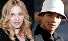 Мадонна рассталась с молодым любовником