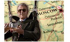 выглядела карта москвы 1986 составленная цру