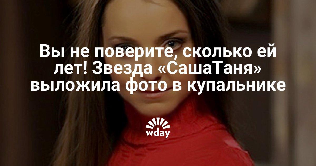 stavropol-alkashka-irka-delaet-minet-video-porno-onlayn-lapayut-v-metro