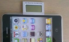 Валерия получила в подарок напольные весы в виде iPod
