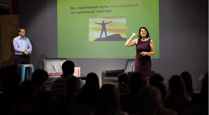 Химия счастья: как заставить гормоны работать
