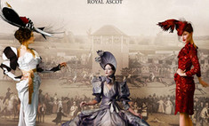 Вивьен Вествуд оденет дам для королевских скачек