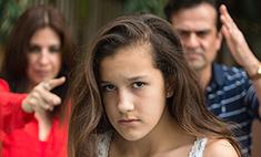 По следам Бонни и Клайда: как достучаться до подростка