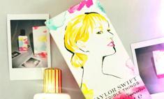 Тейлор Свифт выпустила аромат со своим портретом