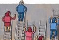 «Мы хотим не равенства, а справедливости»
