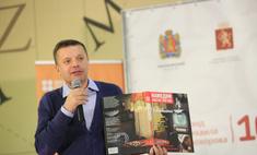 Леонид Парфенов: «Учебники по истории невозможно читать!»