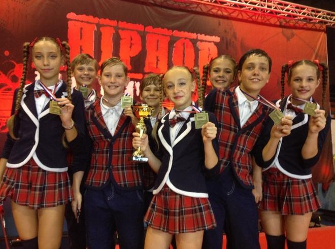 Красноярская команда по хип-хопу