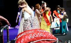 Финал «Миссис Томск»: первые фотографии с церемонии