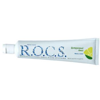 "R.O.C.S. ""ЦИТРУСОВЫЙ ДЖАЗ"""