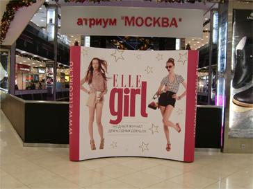 ELLE Girl предлагает читательницам получить консультацию стилиста.