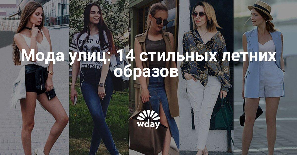 Vesti ru секс истории эротика