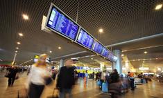 Взрыв в аэропорту Домодедово: мнение интернет-сообщества