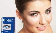 Как сохранить зрение и красоту глаз: топ-5 эффективных советов