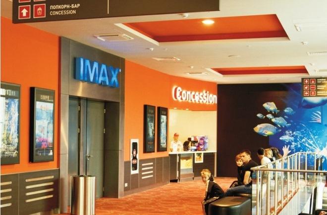 «Кристалл-IMAX»