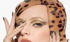 Модный макияж и маникюр: «Золотые джунгли» от Dior