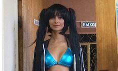 Равшана Куркова превратилась в куклу