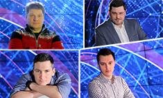 13 самых сексуальных мужчин телеканала «Продвижение»