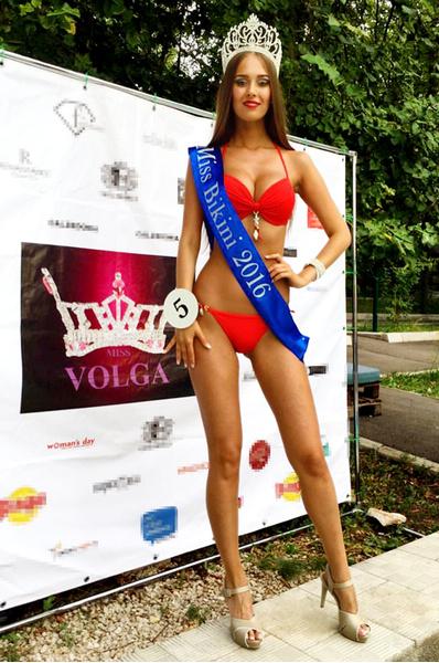 Мисс бикини 2016