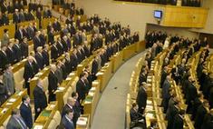 Госдума ратифицировала договор о СНВ