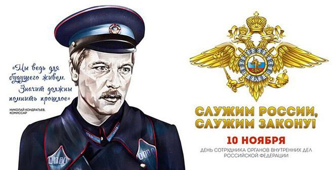 Плакаты с героями советских фильмов украсят Петербург