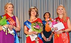 Самую красивую маму выбрали в Иркутске
