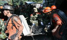 В Чили нашли пропавших 17 дней назад горняков