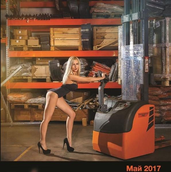 Пермский завод выпустил откровенный календарь с полуобнаженными девушками
