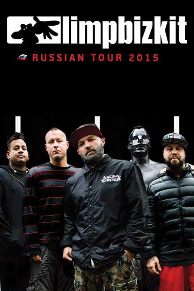 Limp Bizkit выступит в Краснодаре 4 ноября