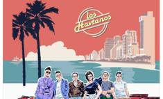 MAXIM рецензирует первую пластинку нового проекта Евгения Хавтана Los Havtanos