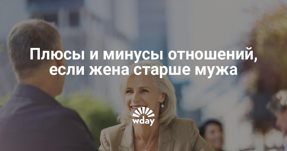 molodoy-patsan-i-zhena-pri-muzhe-rab-moet-nogi-russkoy-gospozhe