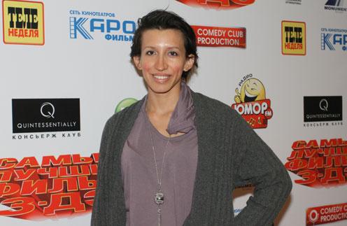Елена Хульевна Санта-Мария Гера