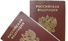 У россиян отберут внутренние паспорта