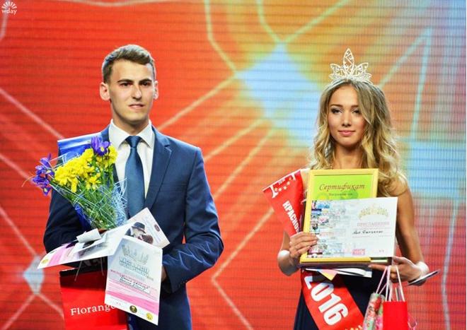 Конкурс «Мисс и Мистер Красноярский край-2016»