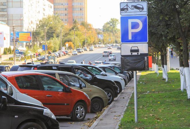 Платные парковки в Туле