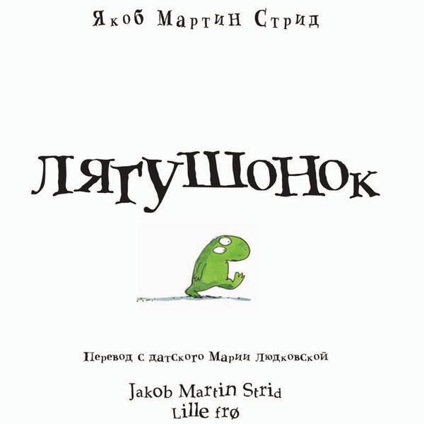 развивающие книги для детей