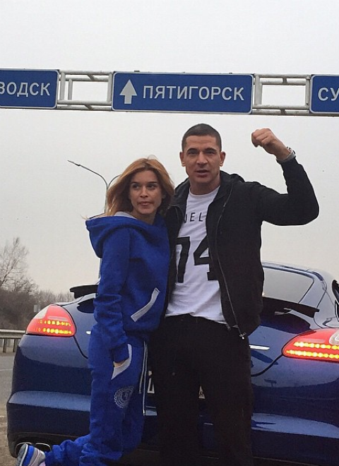 Ксения Бородина выходит замуж