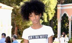 14-летняя дочь Уилла Смита стала лицом Marc Jacobs