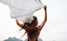 Как забыть прошлое при помощи полотенца: совет психолога