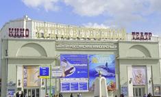 В Москве откроется фестиваль мультфильмов