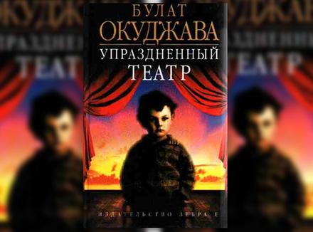 Мое чтение: выбор психотерапевта Александра Орлова