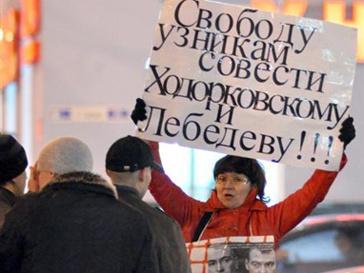 В защиту Михаила Ходорковского выступали звезды, правозащитники и простые граждане