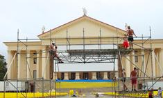Завершается подготовка фестиваля «Кинотавр-2011»