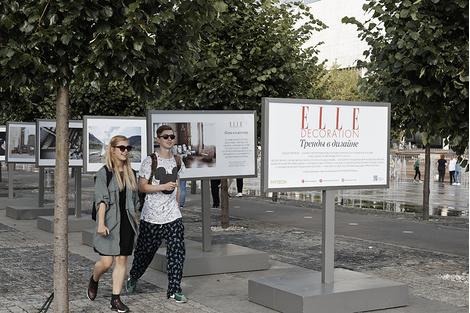 Фотовыставка «Тренды в дизайне» в «Музеоне»   галерея [1] фото [4]
