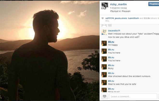 Рики Мартин опроверг свою гибель в аварии