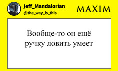 Лучшие шутки о новом российском истребителе Checkmate