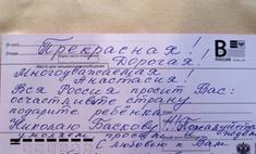 Поклонники попросили Волочкову родить ребенка Баскову