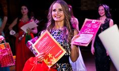 «Мисс Алтая – 2016»: выбрана самая красивая девушка!